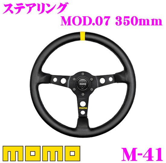 MOMO モモ ステアリング M-41MOD.07(モデル07) 35φ