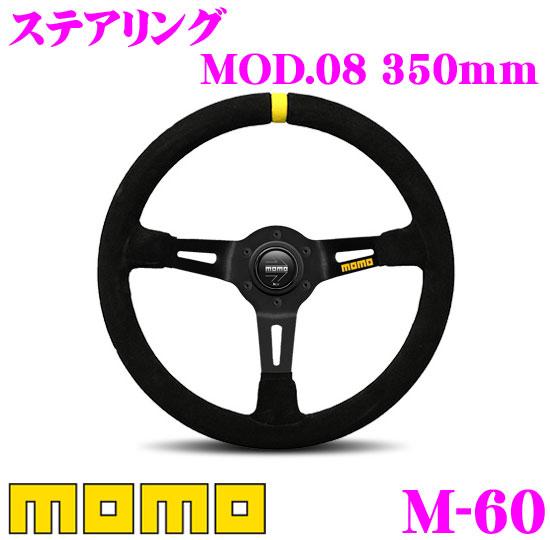 MOMO モモ ステアリング M-60 MOD.08(モデル08) 35φ