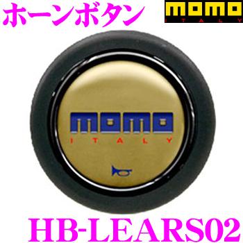 【日本正規品!!】 MOMO モモ ホーンボタン HB-LEARS02 MATT GOLD