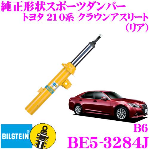 ビルシュタイン BILSTEIN B6 BE5-3284J純正形状スポーツダンパートヨタ 210系 クラウンアスリート用 リア/単筒タイプ 1本入り