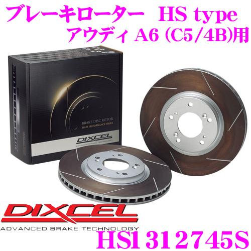 DIXCEL ディクセル HS1312745S HStypeスリット入りブレーキローター(ブレーキディスク)【制動力と安定性を高次元で融合! アウディ A6(C5/4B) 等適合】