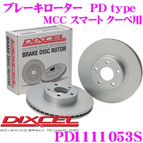 DIXCEL ディクセル PD1111053S PDtypeブレーキローター(ブレーキディスク)左右1セット 【耐食性を高めた純正補修向けローター! MCC スマート クーペ/スマートフォーツークーペ 等適合】