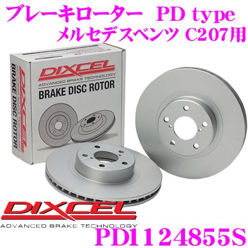 DIXCEL ディクセル PD1124855S PDtypeブレーキローター(ブレーキディスク)左右1セット 【耐食性を高めた純正補修向けローター! メルセデスベンツ C207 (クーペ) 等適合】