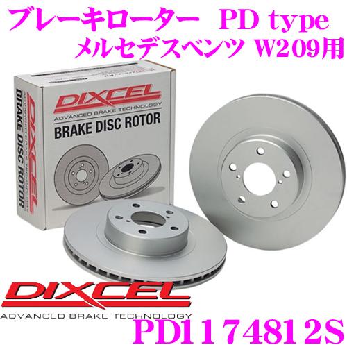 【3/25はエントリー+カードでP10倍】DIXCEL ディクセル PD1174812SPDtypeブレーキローター(ブレーキディスク)左右1セット【耐食性を高めた純正補修向けローター! メルセデスベンツ W209 等適合】