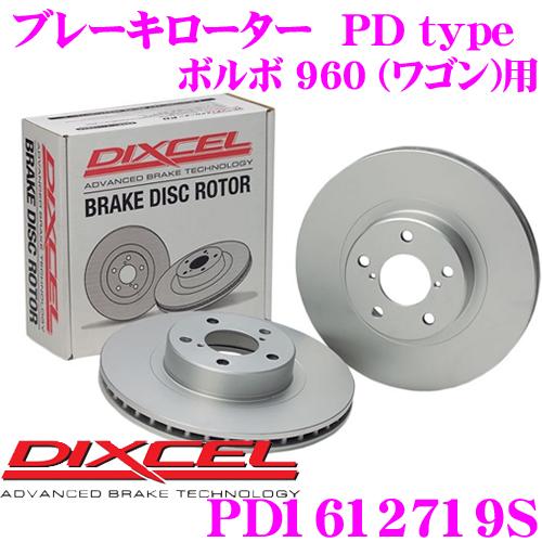 DIXCEL ディクセル PD1612719S PDtypeブレーキローター(ブレーキディスク)左右1セット 【耐食性を高めた純正補修向けローター! ボルボ 960 (ワゴン) 等適合】