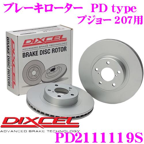 DIXCEL ディクセル PD2111119S PDtypeブレーキローター(ブレーキディスク)左右1セット 【耐食性を高めた純正補修向けローター! プジョー 207 等適合】