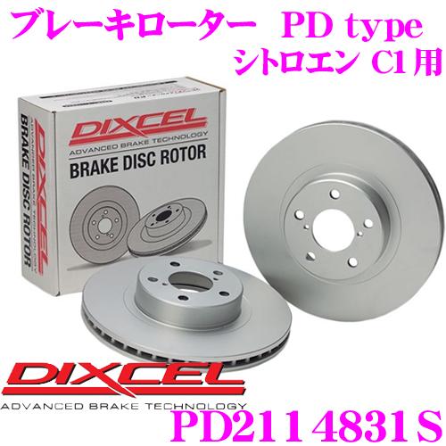 DIXCEL ディクセル PD2114831S PDtypeブレーキローター(ブレーキディスク)左右1セット 【耐食性を高めた純正補修向けローター! シトロエン C1 等適合】