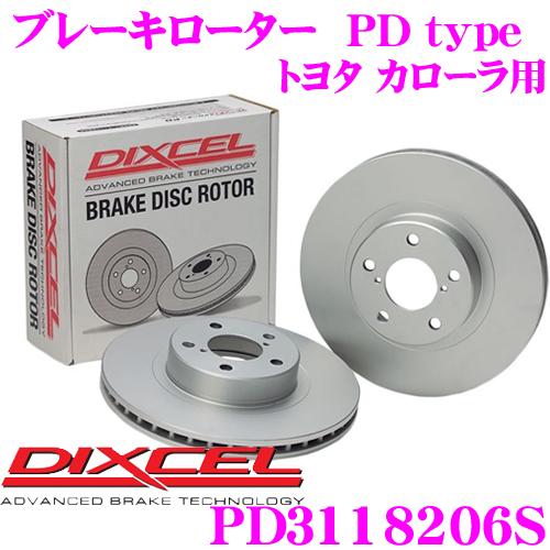 DIXCEL ディクセル PD3118206S PDtypeブレーキローター(ブレーキディスク)左右1セット 【耐食性を高めた純正補修向けローター! トヨタ カローラ/スプリンター バン 等適合】