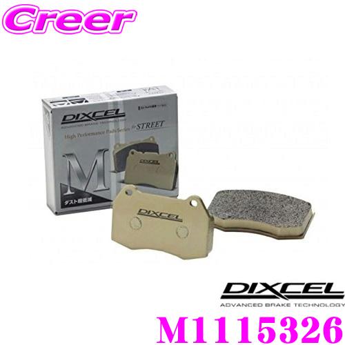 DIXCEL ディクセル M1115326Mtypeブレーキパッド(ストリート~ワインディング向け)【ブレーキダスト超低減! メルセデス ベンツ W246等】