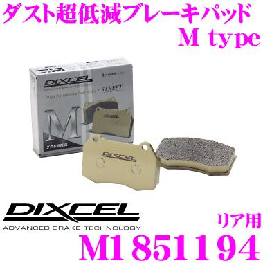 DIXCEL ディクセル M1851194Mtypeブレーキパッド(ストリート~ワインディング向け)【ブレーキダスト超低減! シボレー タホ等】