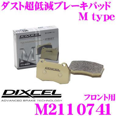 DIXCEL ディクセル M2110741 Mtypeブレーキパッド(ストリート~ワインディング向け)【ブレーキダスト超低減! プジョー 605等】