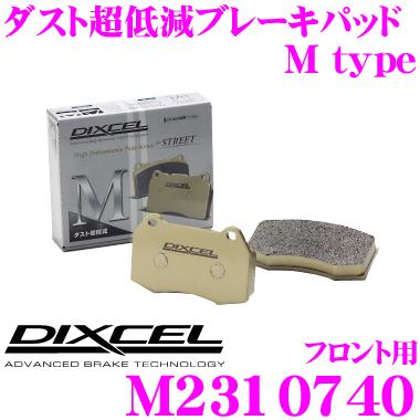 DIXCEL ディクセル M2310740 Mtypeブレーキパッド(ストリート~ワインディング向け)【ブレーキダスト超低減! シトロエン XM(Y3)等】