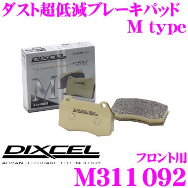 DIXCEL ディクセル M311092 Mtypeブレーキパッド(ストリート~ワインディング向け)【ブレーキダスト超低減! トヨタ スターレット 等】