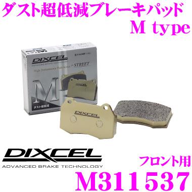 DIXCEL ディクセル M311537 Mtypeブレーキパッド(ストリート~ワインディング向け)【ブレーキダスト超低減! レクサス LS460等】
