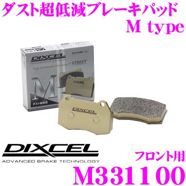 DIXCEL ディクセル M331100 Mtypeブレーキパッド(ストリート~ワインディング向け)【ブレーキダスト超低減! ホンダ レジェンド等】