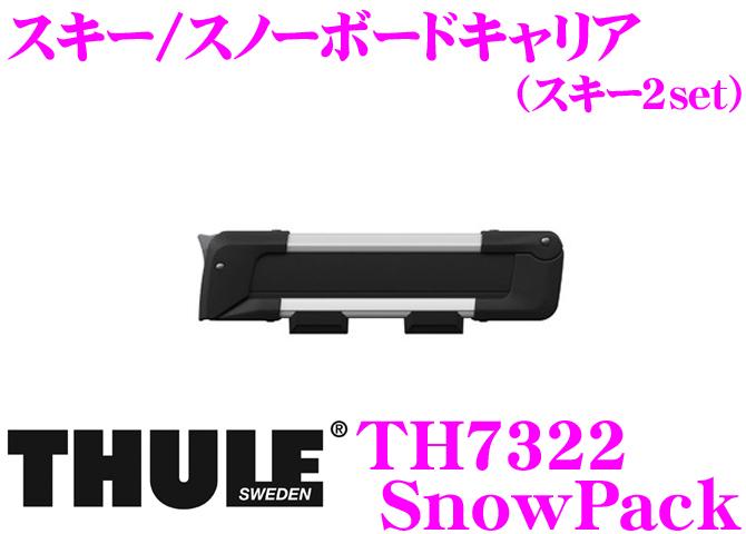 THULE Snow Pack TH7322スーリー スノーパック スキーアタッチメント 【スキー2セット】