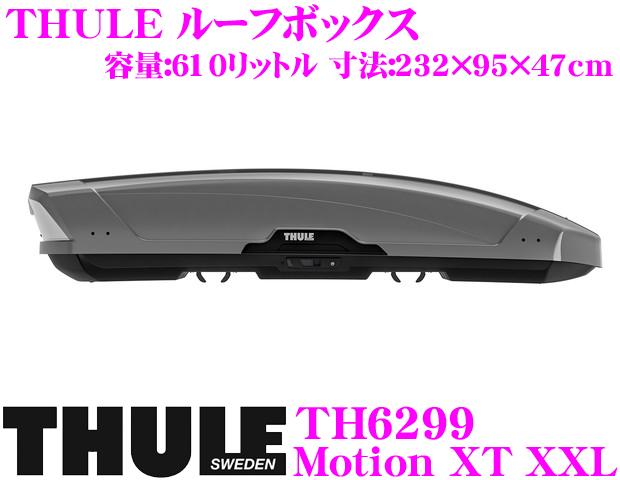 THULE MotionXT XL TH6299スーリー モーションXT XXL TH6299ルーフボックス (ジェットバッグ)【デュアルオープン/新パワークリック搭載 チタン】