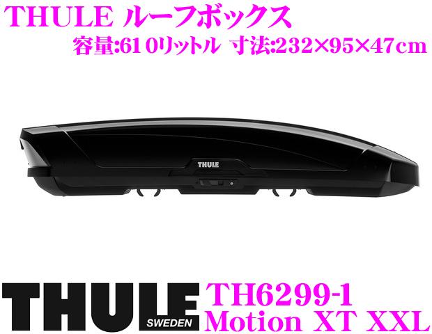 THULE MotionXT XXL TH6299-1 スーリー モーションXT XXL TH6299-1 ルーフボックス (ジェットバッグ) 【デュアルオープン/新パワークリック搭載 ブラック】