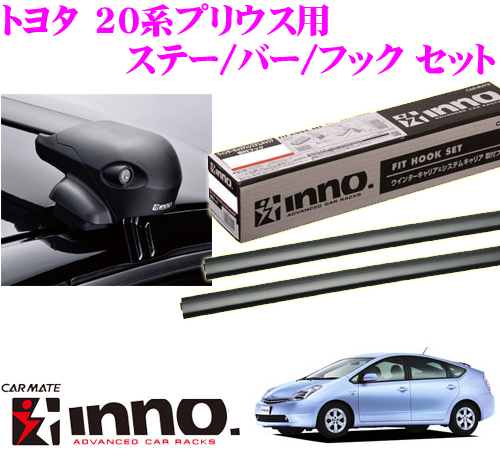 カーメイト INNO イノー トヨタ 20系 プリウス用 エアロベースキャリア(フラッシュタイプ) 取付4点セット XS201 + K108 + XB108 + XB108