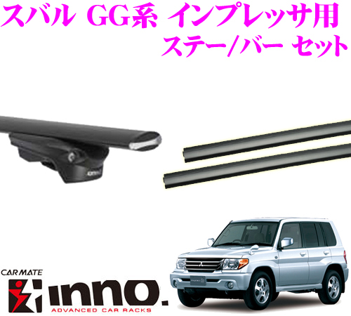 カーメイト INNO イノー スバル GG系 インプレッサ エアロベースキャリア(スルータイプ)取付3点セット XS150 + XB115 + XB115