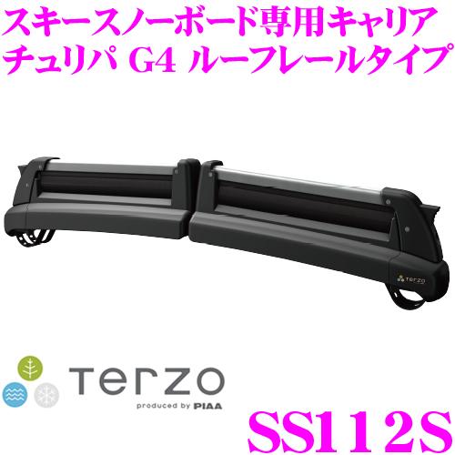 TERZO テルッツォ SS112Sスキースノーボード専用キャリア チュリパG4ルーフレールタイプ
