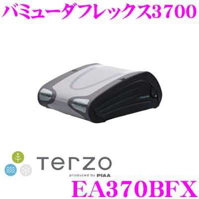 TERZO ルーフバッグ EA370BFX Bermude Flex 3700 バミューダ フレックス 370リットル(ルーフボックス) 簡単脱着・折りたたみ/盗難防止キーロックシステム