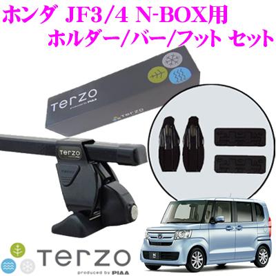 TERZO テルッツオ ホンダ JF3 JF4 NBOX/NBOXカスタム 用 ルーフキャリア取付3点セット 【ホルダーEH429&バーEB2&フットEF14BLセット】