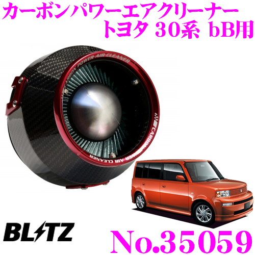 BLITZ ブリッツ No.35059トヨタ NCP30/NCP31/NCP34/NCP35 bB用カーボンパワー コアタイプエアクリーナーCARBON POWER AIR CLEANER