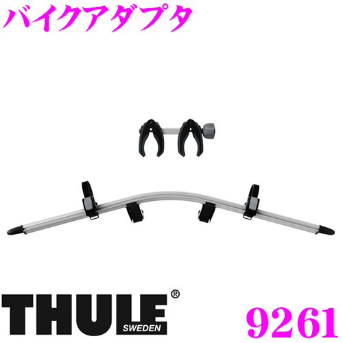 THULE バイクアダプタ TH9261 Thule VeloCompact 4th Bike Adapter ベロコンパクト 927 オプションパーツ
