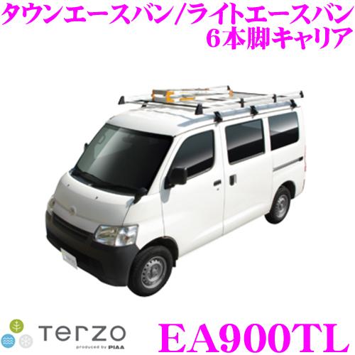 TERZO テルッツオ EA900TL 業務用キャリア6本脚タイプ トヨタ タウンエース/ライトエース等に対応