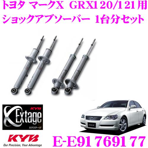 KYB カヤバ Extage-SET E-E91769177 トヨタ マークX GRX120/121用ショックアブソーバー