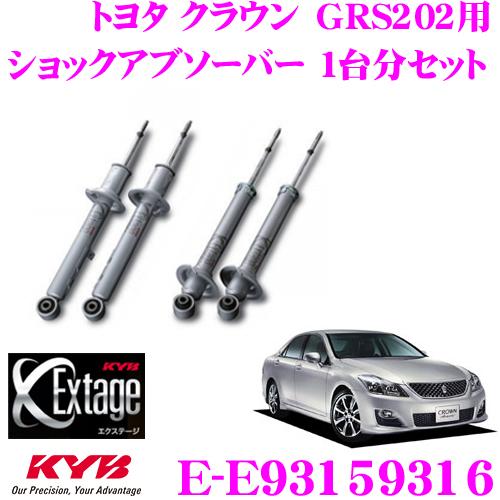 KYB カヤバ Extage-SET E-E93159316トヨタ クラウン GRS202用ショックアブソーバー