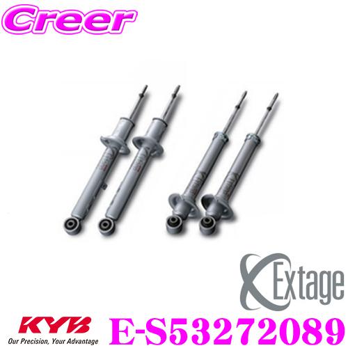 KYB カヤバ Extage-SET E-S53272089トヨタ ルファード ANH20W用ショックアブソーバー