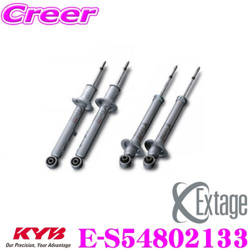 KYB カヤバ Extage-SET E-S54802133トヨタ アルファードハイブリッド ATH20W用ショックアブソーバー