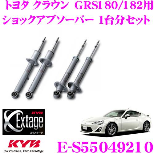 KYB カヤバ Extage-SET E-S55049210トヨタ 86 ZN6用ショックアブソーバー