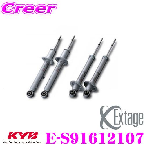 KYB カヤバ Extage-SET E-S91612107日産 フーガ Y50用ショックアブソーバー