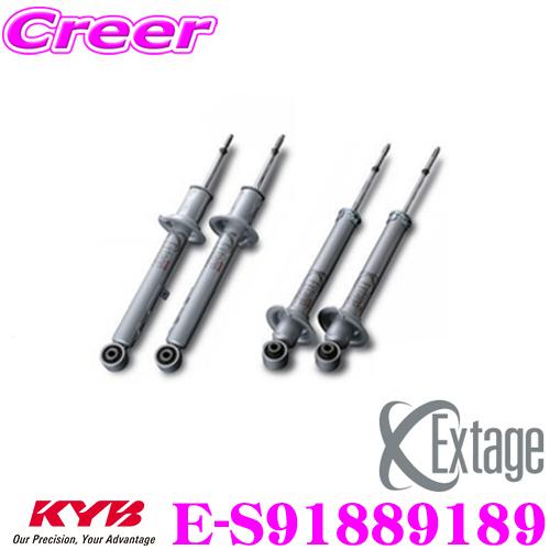 KYB カヤバ Extage-SET E-S91889189日産 フーガ Y51用ショックアブソーバー