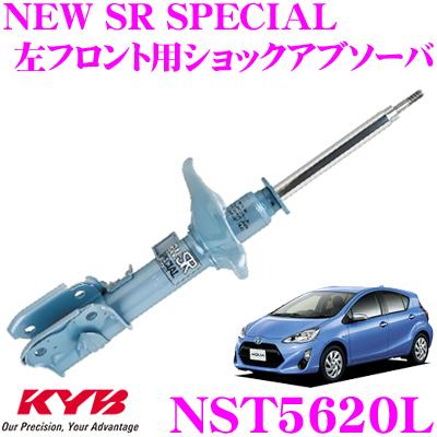 KYB カヤバ ショックアブソーバー NST5620Lトヨタ アクア (10系 Lグレード) 用NEW SR SPECIAL(ニューSRスペシャル) 左フロント用1本