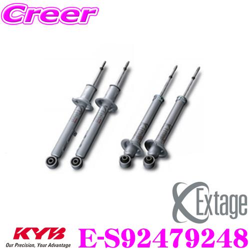 KYB カヤバ Extage E-S92479248マツダ ND5RC ロードスターショックアブソーバー 一台分セットフロント ESK9247 2本/リア ESK9248 2本
