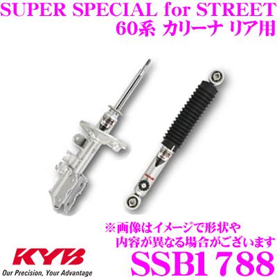 KYB カヤバ ショックアブソーバー SSB1788トヨタ 60系 カリーナ クレスタ用SUPER SPECIAL for STREET(スーパースペシャルフォーストリート) リア用 1本