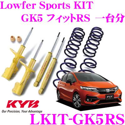 LKIT-GK5RS