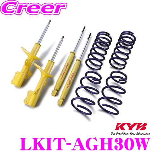 KYB カヤバ ショックアブソーバー LKIT-AGH30Wトヨタ AGH30W アルファード ヴェルファイア用Lowfer Sports KIT(ローファースポーツキット) 1台分ショックアブソーバ&コイルスプリング セット