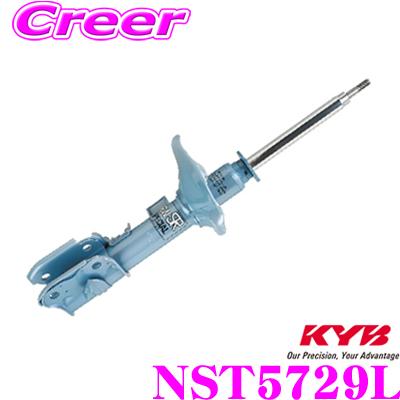 KYB カヤバ ショックアブソーバー NST5729Lスズキ MN71S クロスビー用NEW SR SPECIAL(ニューSRスペシャル) 左フロント用1本