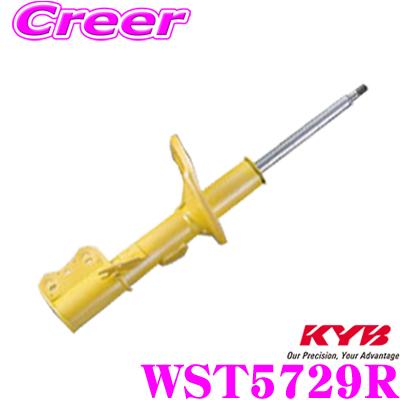 KYB カヤバ ショックアブソーバー WST5729R スズキ MN71S クロスビー用 Lowfer Sports(ローファースポーツ) 右フロント用1本