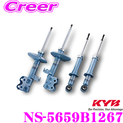 KYB カヤバ ショックアブソーバー NS-5659B1267スズキ HA36S アルト (H28/8~) / マツダ HB36S キャロル (H28/8~) 4WD用NEW SR SPECIAL(ニューSRスペシャル) 一台分セット