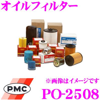 PMC 퍼시픽 공업 PO-2508 닛산 자동차용 오일필터(오일 엘리먼트)