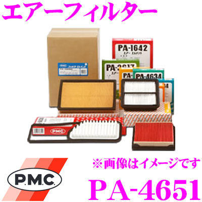 毎日がバーゲンセール 3 15はP2倍 (人気激安) PMC パシフィック工業 マツダ車用エアエレメント PA-4651 エアフィルター 純正品番:P501-13-3A0対応品