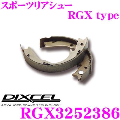 DIXCEL ディクセル RGX3252386 RGXtypeスポーツリヤブレーキシュー 【ミニバン/SUV/四駆専用向け 前後バランスを整えるスポーツシュー 日産 U30 NU30 TU30 TNU30/VU30 VNU30 HU30 プレサージュ 等】