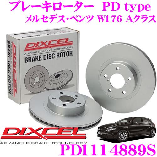DIXCEL ディクセル PD1114889S PDtypeブレーキローター(ブレーキディスク)左右1セット 【耐食性を高めた純正補修向けローター! メルセデス・ベンツ W176 Aクラス】