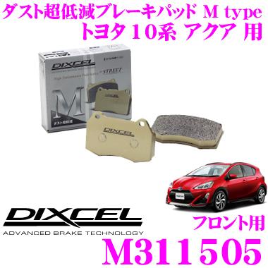DIXCEL ディクセル M311505 Mtypeブレーキパッド(ストリート~ワインディング向け)【ブレーキダスト超低減! トヨタ アクア 等】